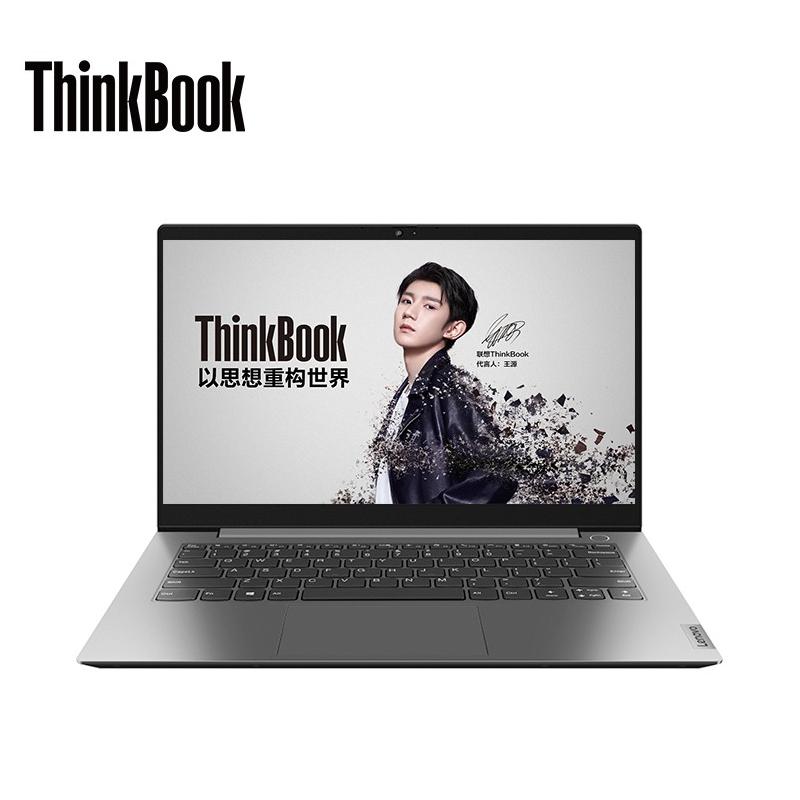 联想 ThinkBook14-05CD 笔记本 i5-1135G7/8G/512G/MX450-2G/14.1寸/银