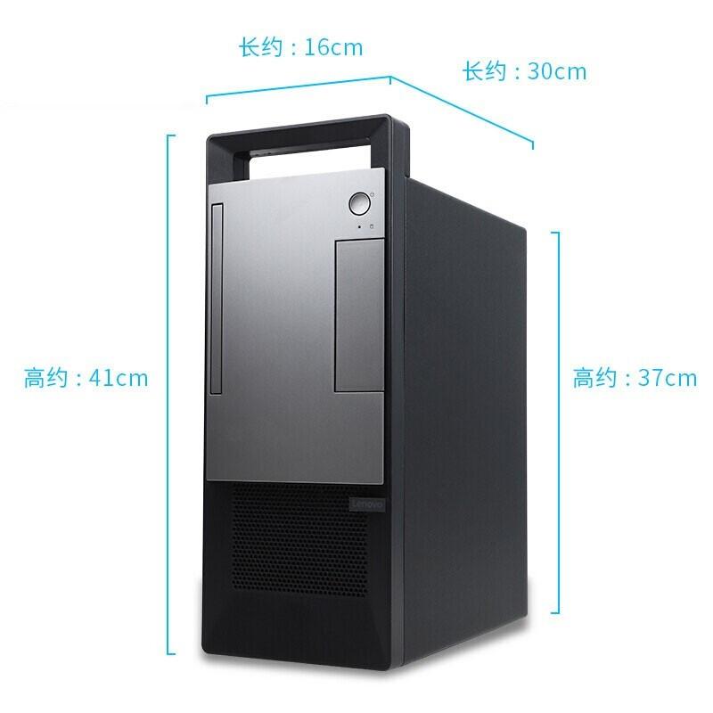 联想 扬天T4900V 分体机 i5-9400/4G/1T+120G/集显/无驱/18L中机箱/19.5寸支持WIN7