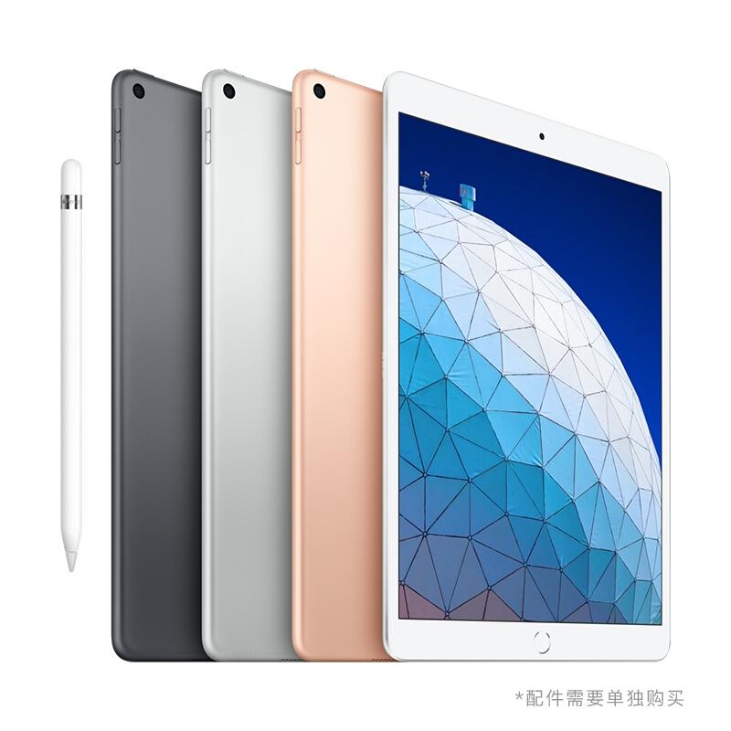 苹果 iPad Air3 平板电脑 2019新款 10.5英寸 Wifi版