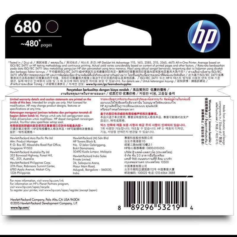 惠普(HP) F6V26AA 680彩色墨盒 适用HP DeskJet 5078 5088 2138 3638 3636