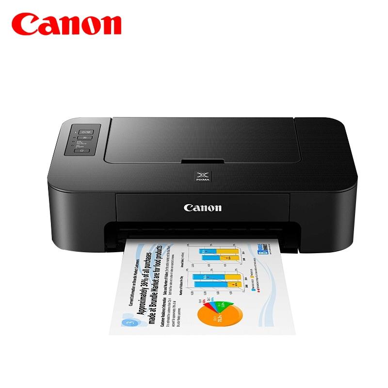 佳能 TS208 彩色喷墨打印机 A4幅面 照片打印机